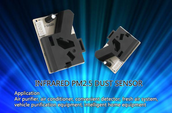 HPD05 infrared PM dust sensor
