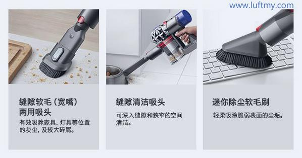 Vacuum cleaning laptop and other functions