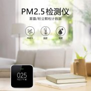 In what areas can PM2.5 sensors be used