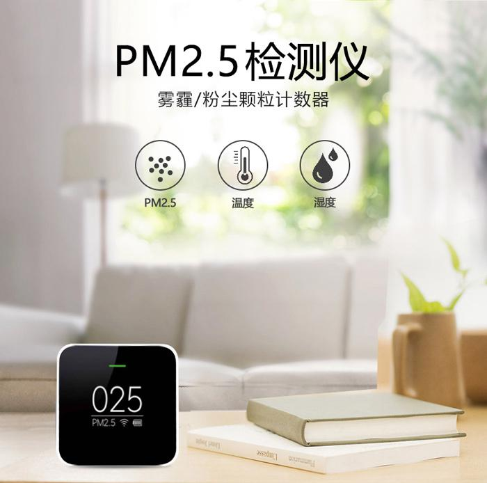 What are the performance and main application fields of PM2.
